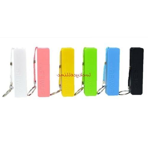 2600mah power bank portable external battery charger